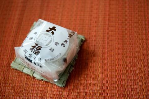 0419の豆大福