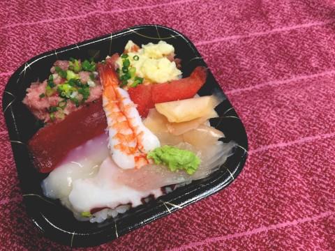 0626の海鮮丼