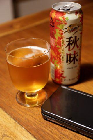 0819のビール