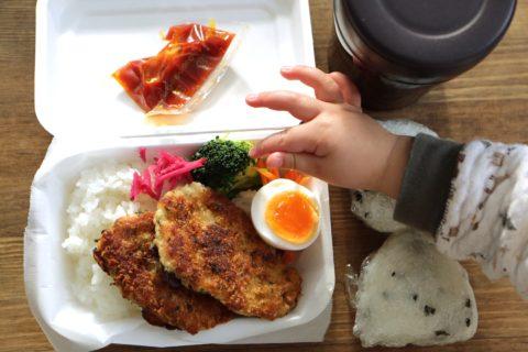 0126のお弁当