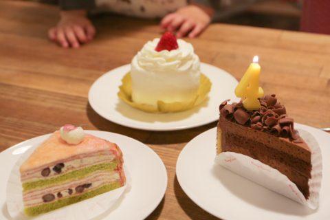 0402のケーキ